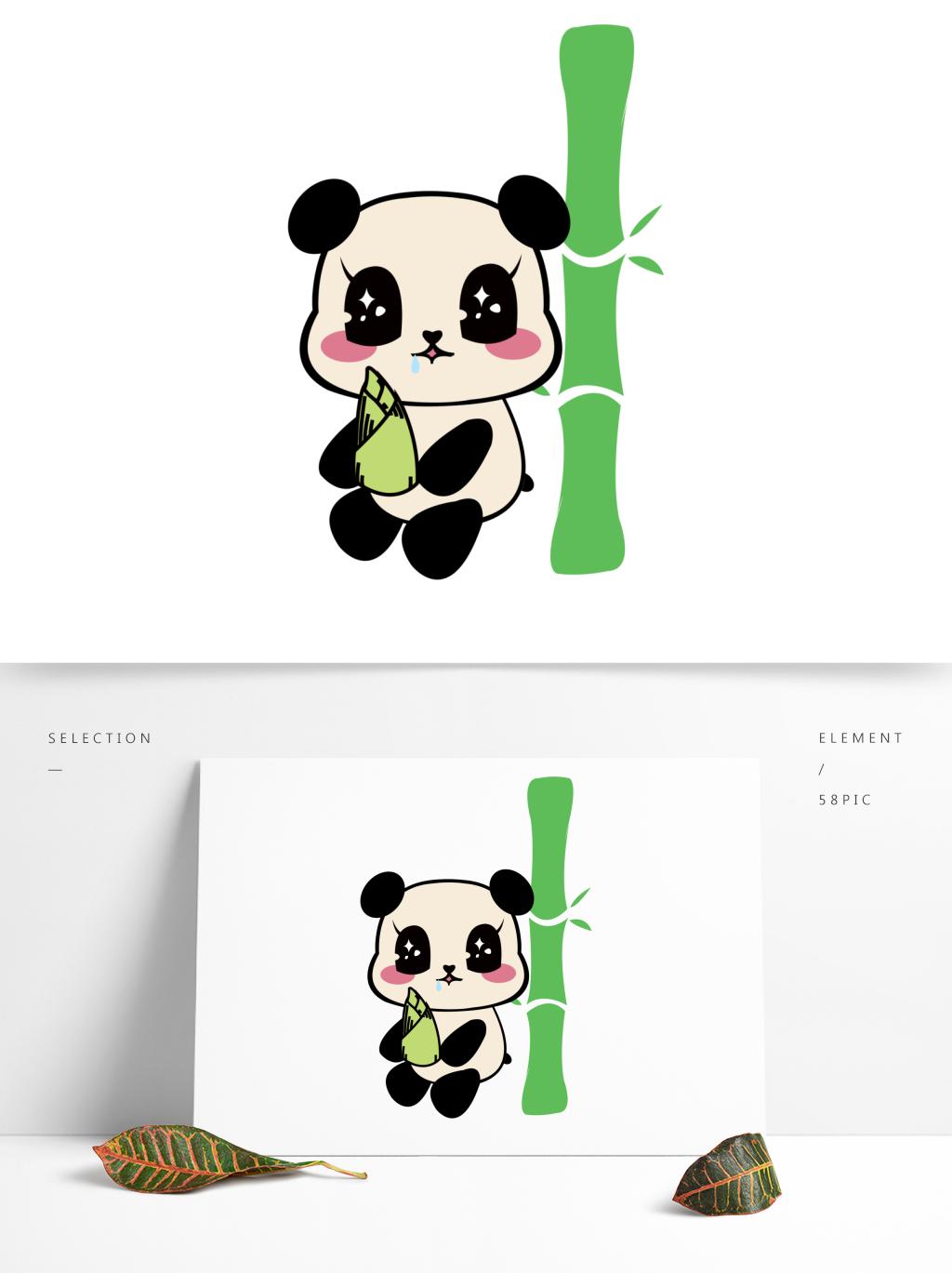 1024x1369 National Treasure Panda Eating Bamboo Elements Image