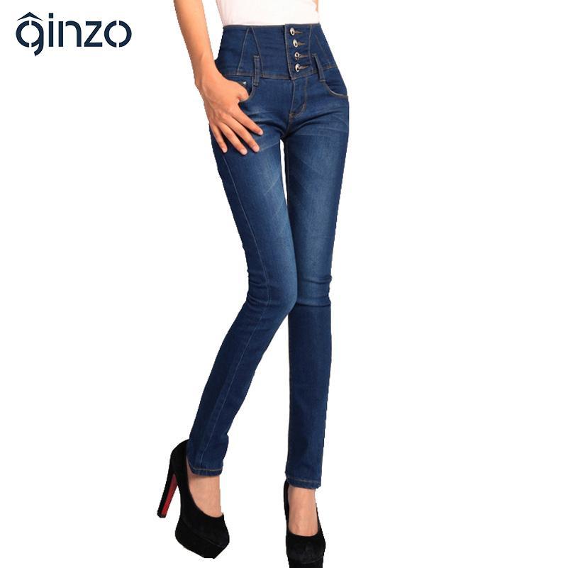 801x801 Wholesale High Waist Jeans For Women Elastic Slim Skinny