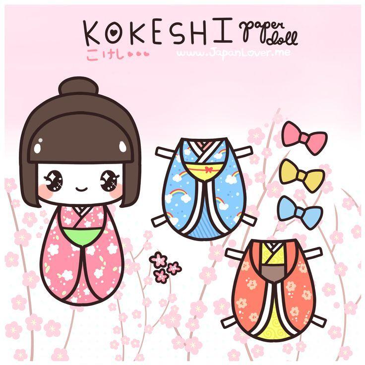 736x736 a kawaii japanese kokeshi paper doll drawing all things japan