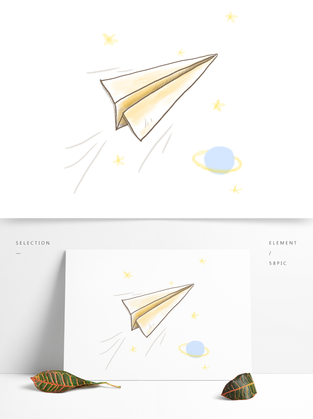 1024x1369 Hand Drawn Stick Figure Simple Cute Fresh Paper Plane Image