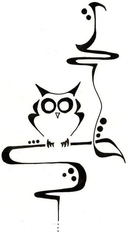 436x800 Owl Drawing, Art Nouveau Style, Pen And Ink, Original Design