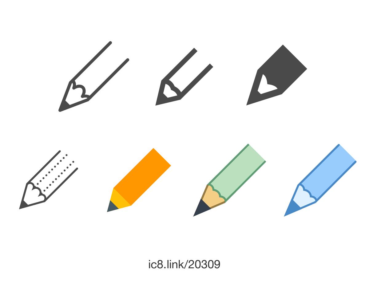 1200x960 Pencil Drawing Icon