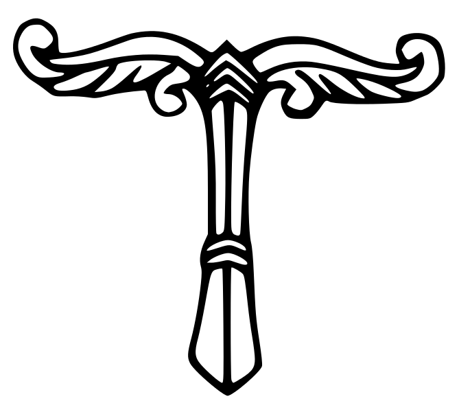 669x600 Fileirminsul Pillar Black