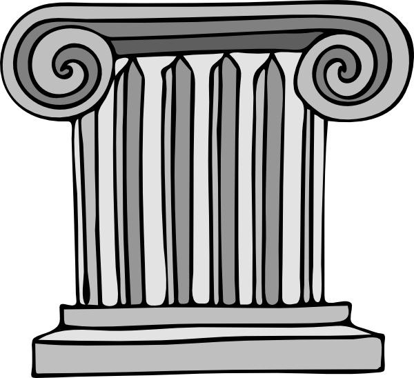 600x548 Short Pillar Clip Art Free Vector In Open Office Drawing