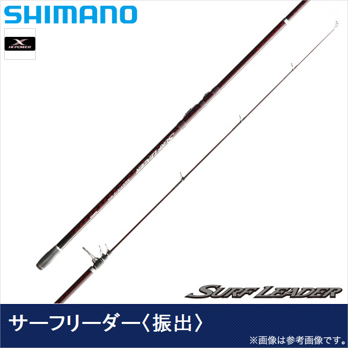 680x680 Marunishi Shimano Surf Leader