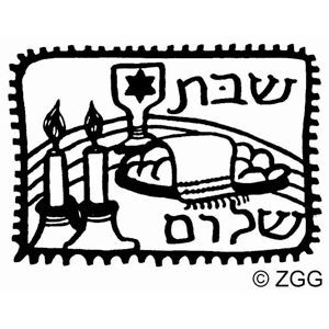 300x300 Shabbat Shalom Table Rubber Stamp Great Pricing