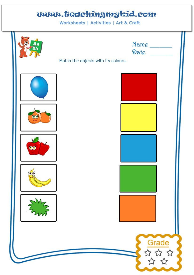 826x1169 Pre K Color Worksheets With Activity Pages For Kindergarten Also