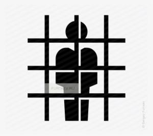 300x267 prison bars png, transparent prison bars png image free download