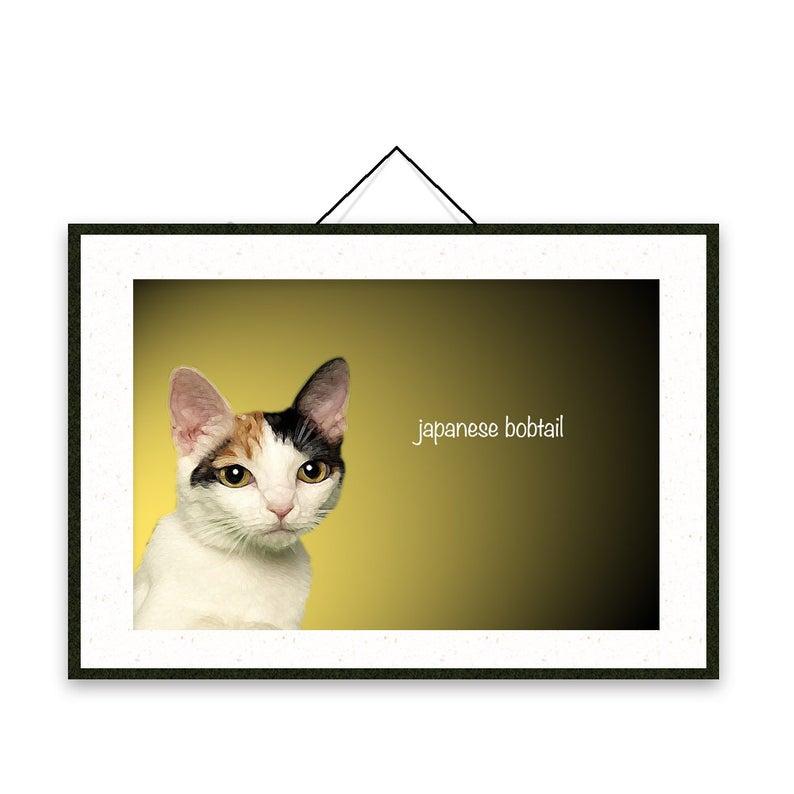 794x794 japanese bobtail japanese cat print japanese cat poster etsy