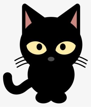 300x355 Cute Cat Png, Free Hd Cute Cat Transparent Image