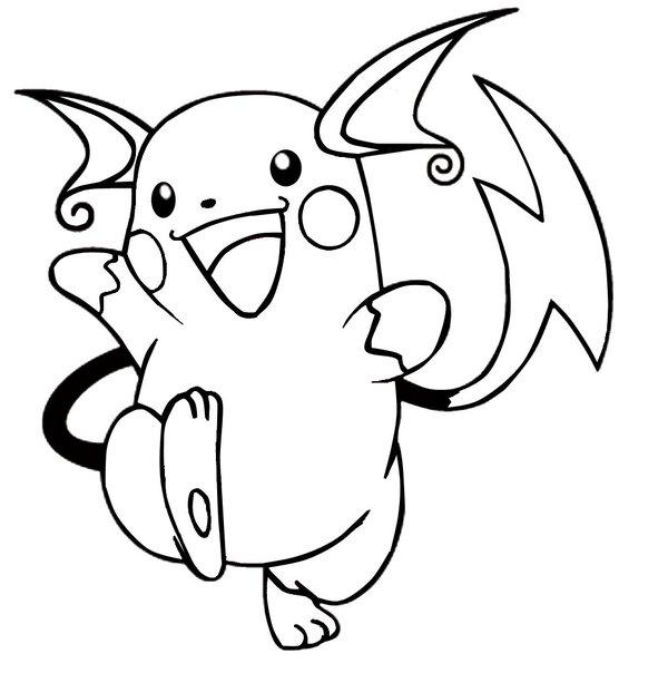 Raichu Drawing   Free download on ClipArtMag