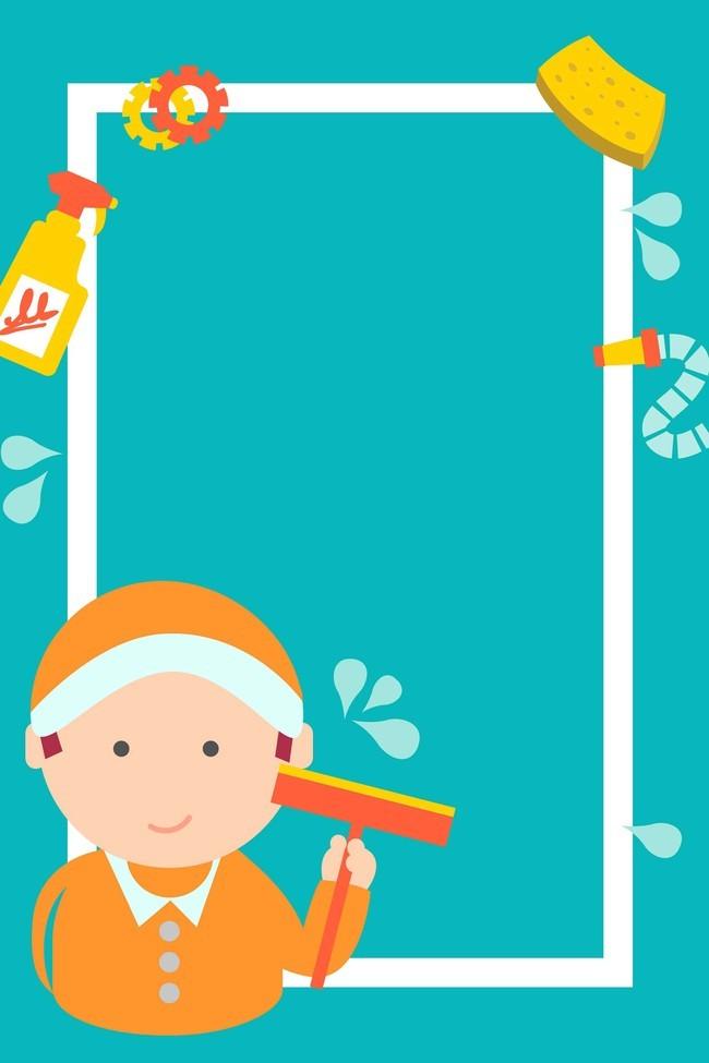 650x975 cartoon resort area child area background, drawing, fun, boy