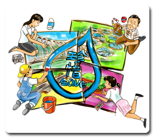 Save Energy Drawing Pictures Free Download Best Save Energy