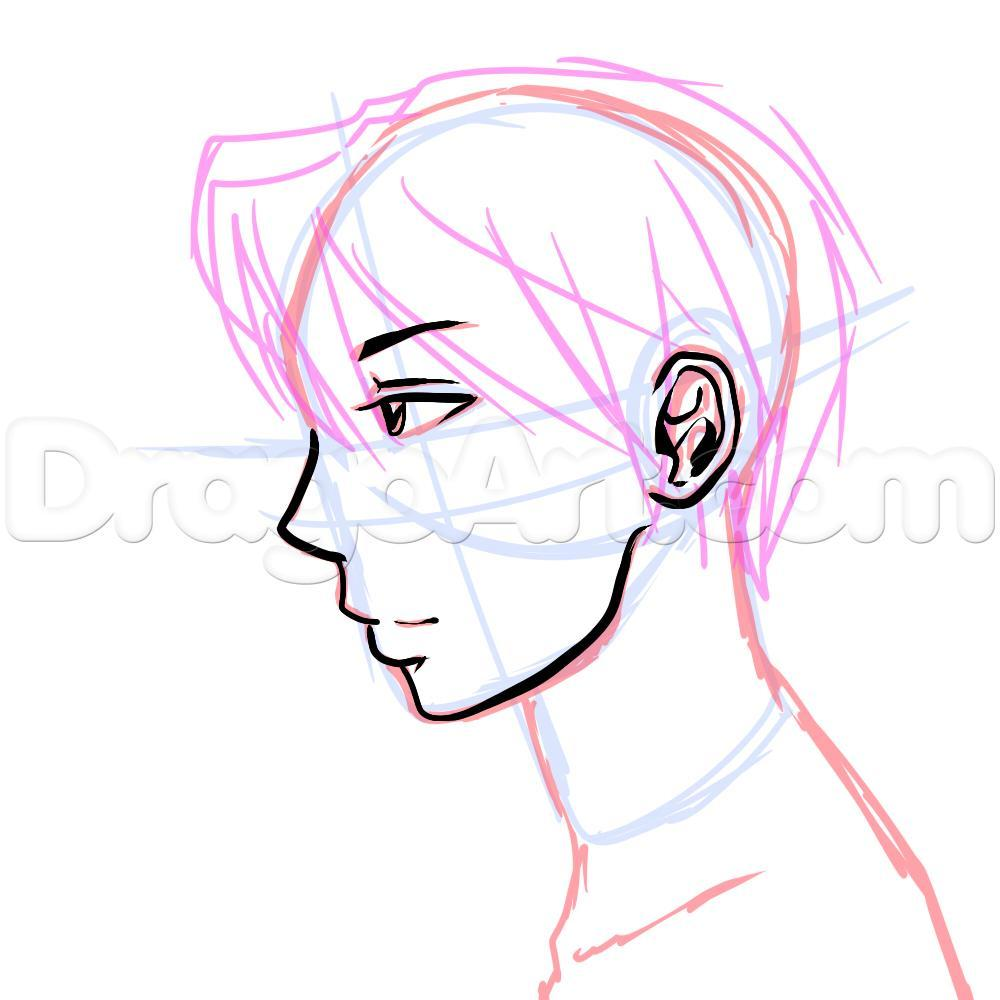 1000x1000 Side View Face Drawing