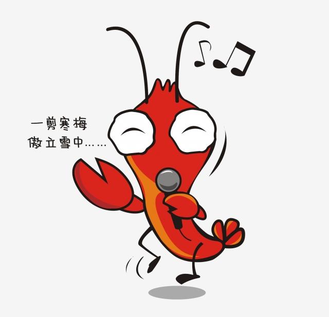 640x617 hand drawn creative crayfish singing hand drawn creative crayfish