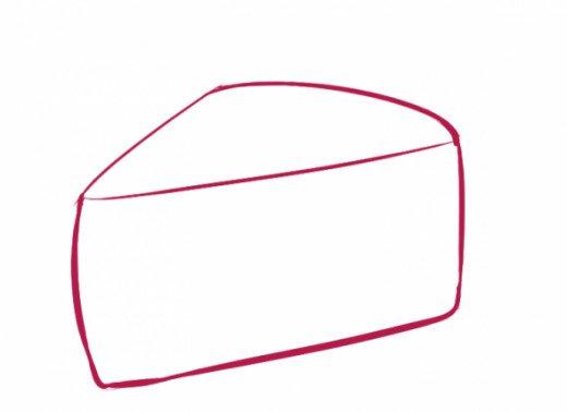 520x378 How To Draw A Kawaii