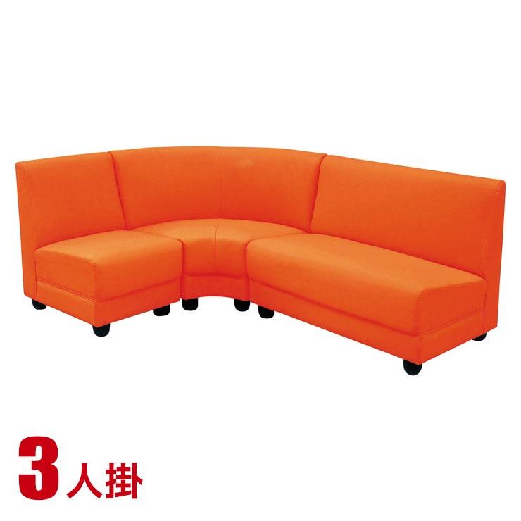 740x740 Okawakagukoubou Corner Sofa System