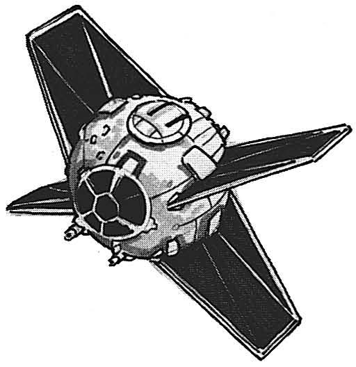512x528 Tierpt Starfighter Wookieepedia Fandom Powered