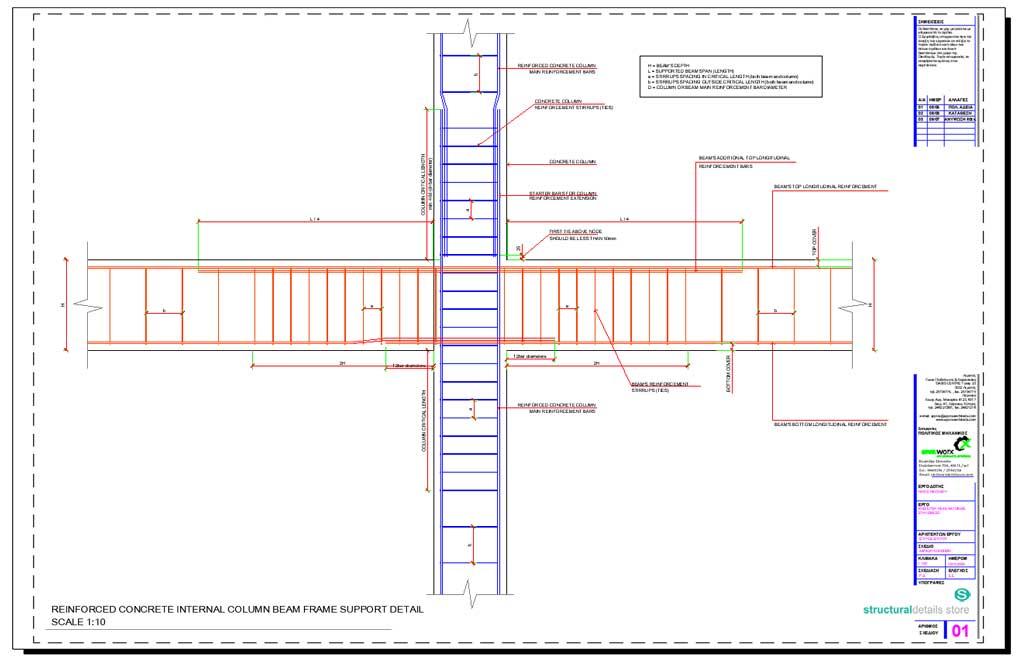 1024x662 Slab Hidden Beam Reinforcement Cross Section Detail