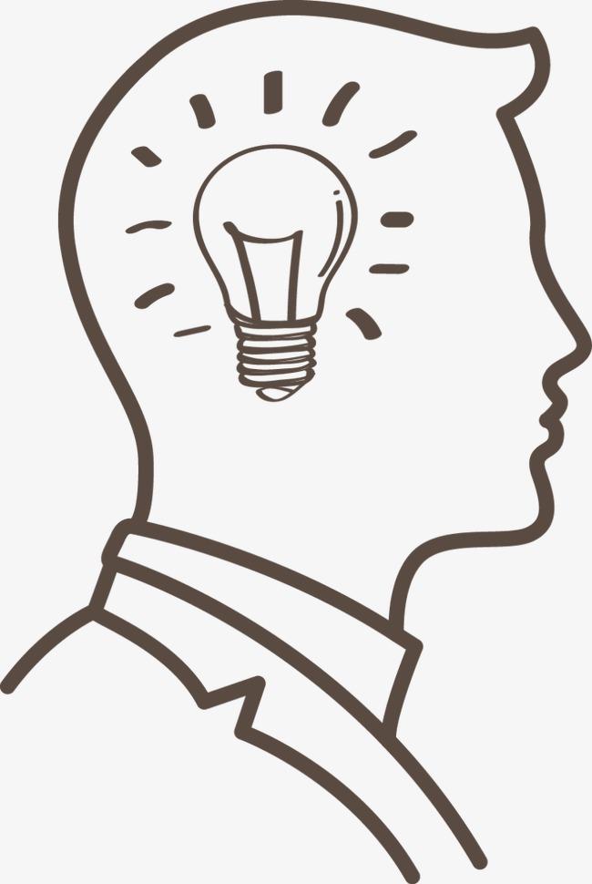 650x970 Thinking Head Man, Thinking Clipart, Head Clipart, Man Clipart Png