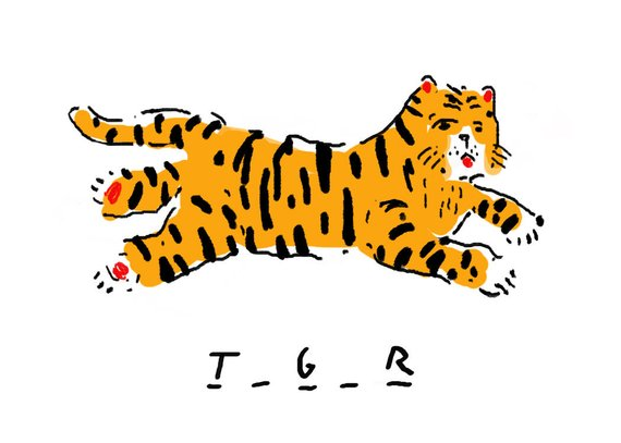 570x407 tiger print tiger illustration tiger drawing tiger art etsy
