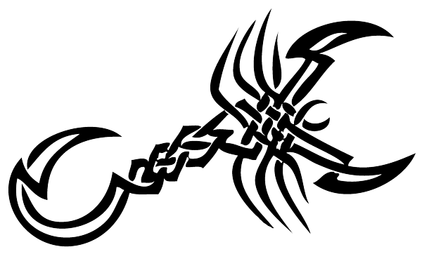 600x362 Drawing Abstract Tribal Huge Freebie! Download For Powerpoint