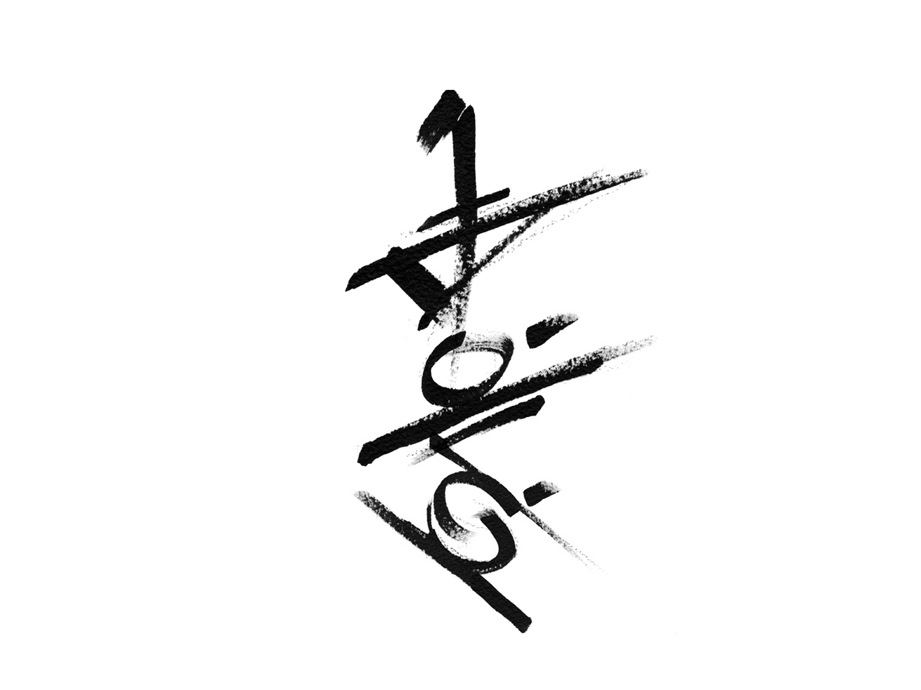 1311x983 E N D Volume Glyph