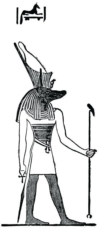 350x797 egyptian gods drawings gods drawings step