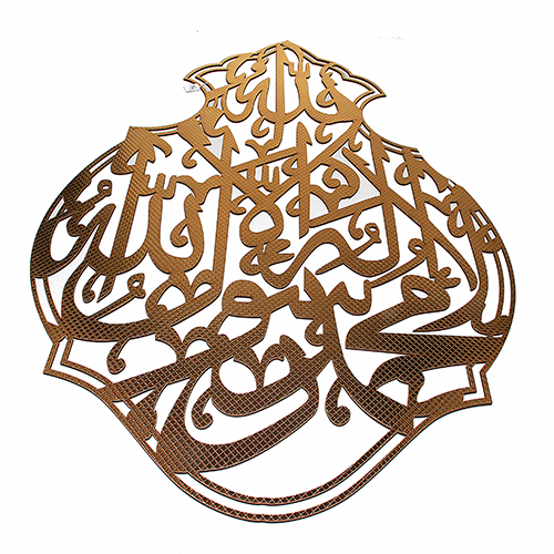 500x500 high quality islamic wall hanging,promotional islamic wall hanging