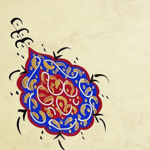 480x480 Islamic Decoration Surah Al Ikhlas Wall Hanging, Arabic Calligraphy Pa