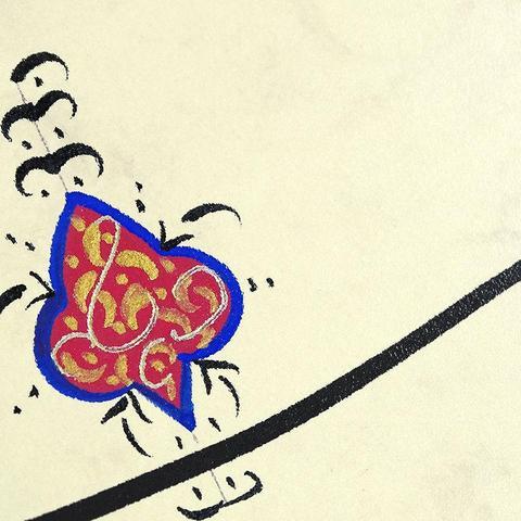 480x480 Islamic Wall Hanging Surah Al Asr Quran Wall Decor, Modern Islamic Art