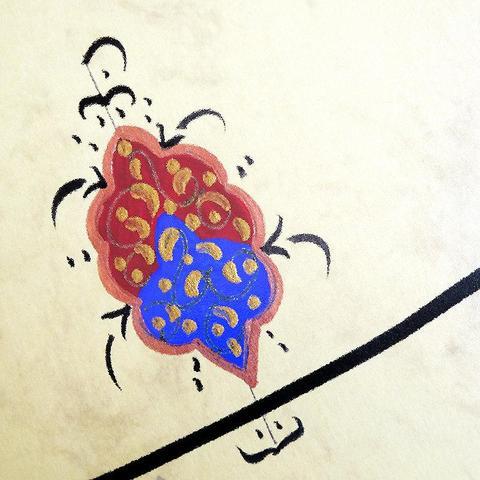 480x480 Religious Wall Art Ayat Ul Kursi Arabic Calligraphy Wall Hanging, Ayat
