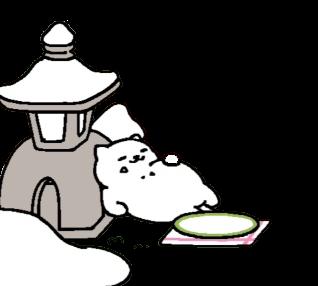 318x286 Transpurrent Nekos! Tubbs In The Snowy Zen Garden With An Empty