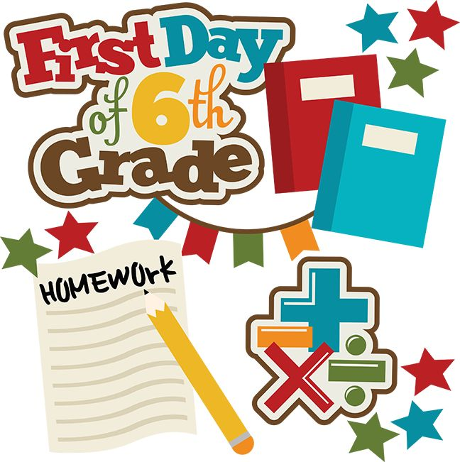 648x651 First Day Of Kindergarten School Clip Art
