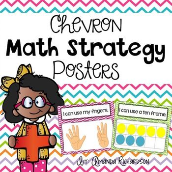 350x350 Math Strategy Posters Problem Solving, Math Strategies Posters