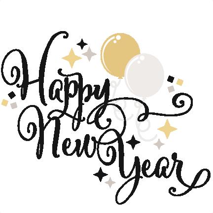 432x432 New Years Eve 2016 Clip Art Happy Holidays!
