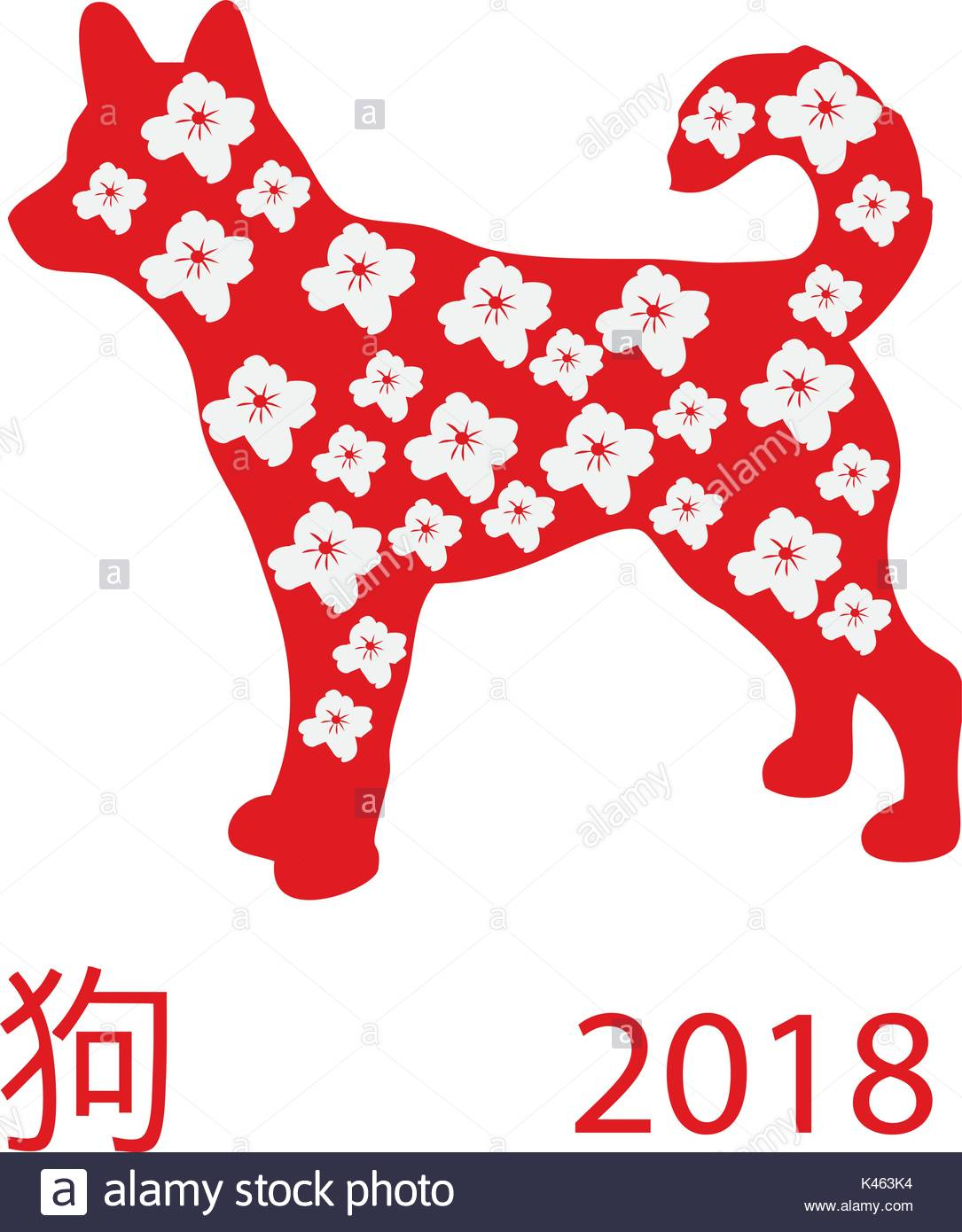 1085x1390 Vector Illustration Of A Floral Dog Chinese Calendar Symbol 2018