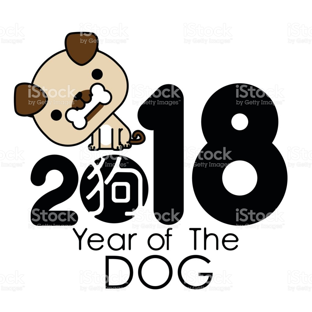 1024x1024 New Year Clipart Dog
