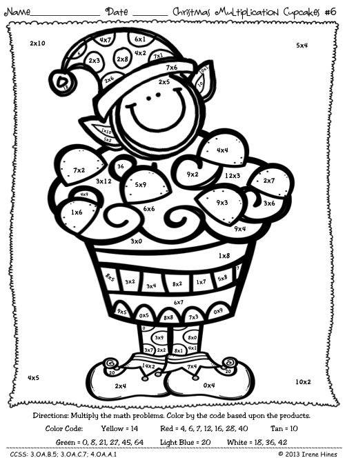 This is an image of Obsessed second grade coloring pages printable