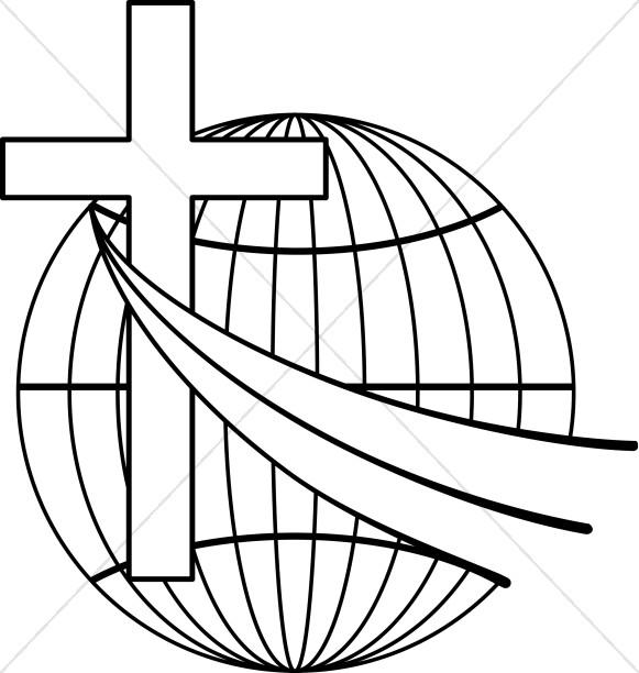 581x612 Cross Clipart, Cross Graphics, Cross Images