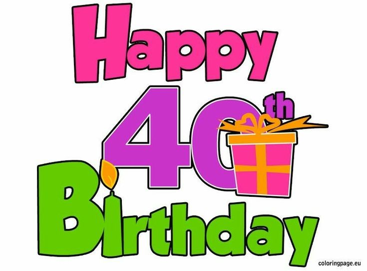735x544 The Best Happy Anniversary Clip Art Ideas