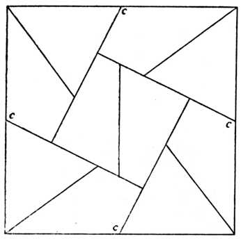 346x344 Fig. Piece Square Puzzle. (For Guidance In Setting Out