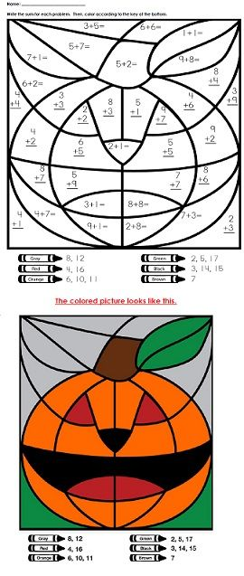 270x637 Check Out This Addition Halloween Mystery Picture Activity! Math