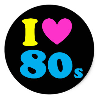 80s clipart free download best 80s clipart on clipartmag com elementary school clip art for graduation grade school clip art