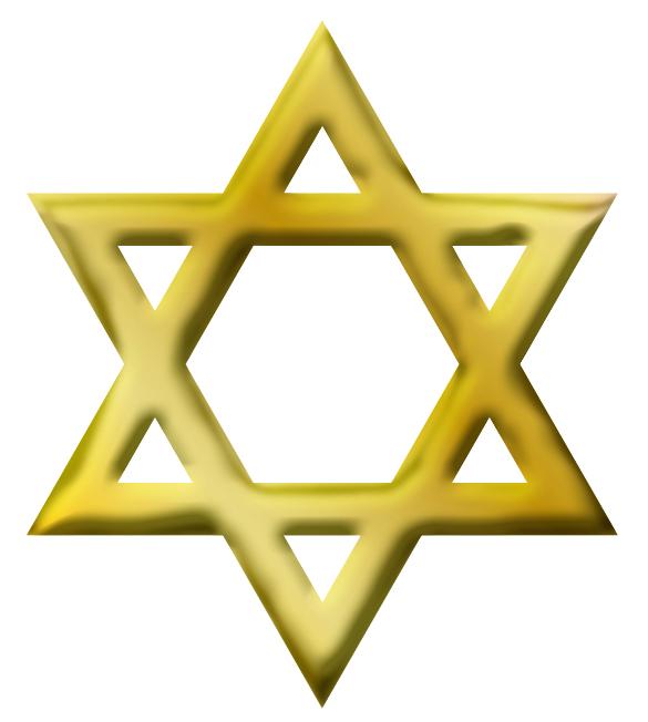 585x652 Artistic Jewish Star Clipart