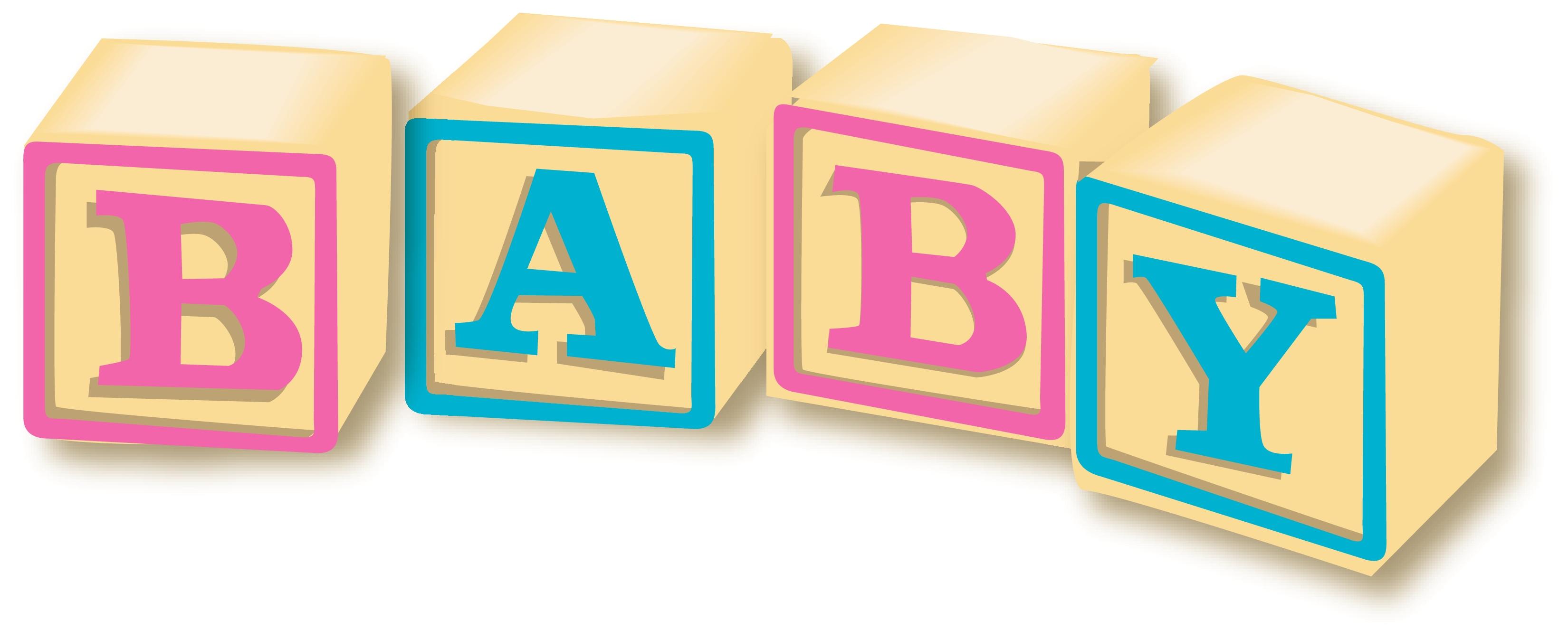 3300x1346 Baby Blocks Clipart