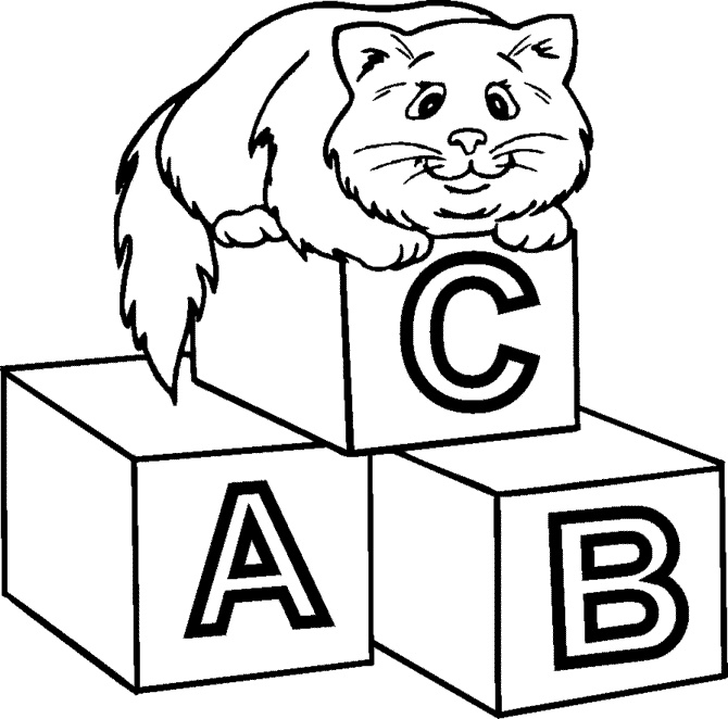 abc blocks drawing