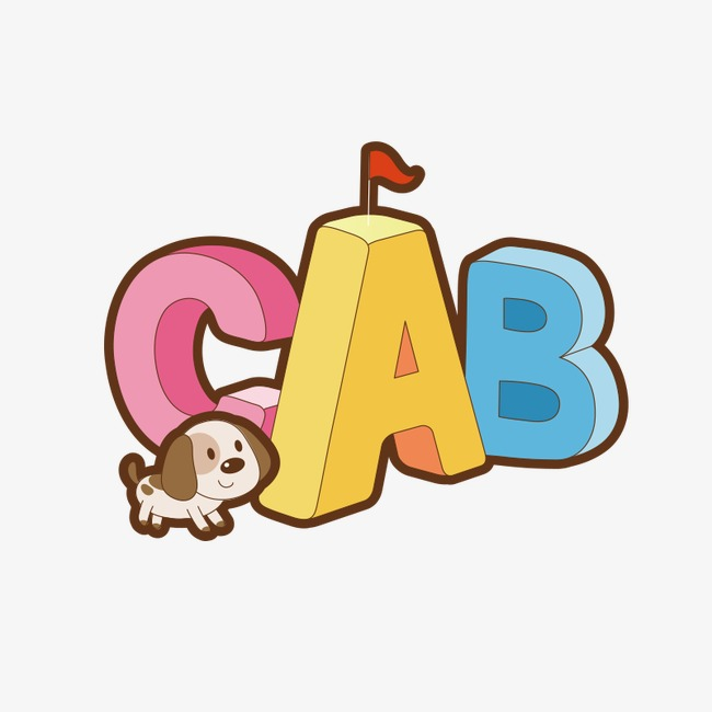 650x650 Abc, Puppy, Letters Abc, Material Png Image For Free Download