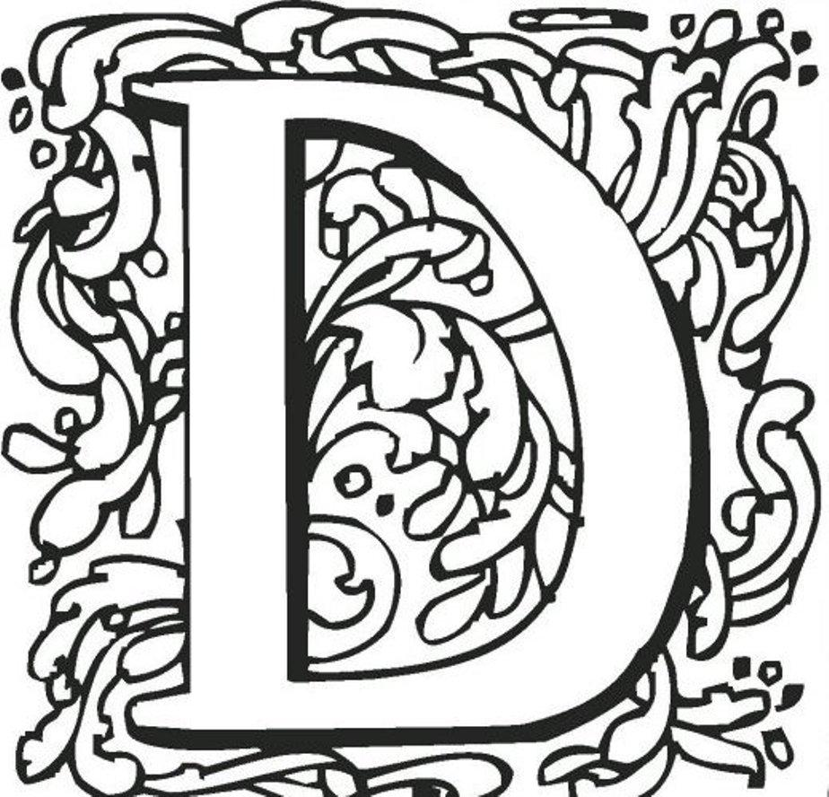 924x888 Abstract Letter Coloring Pages Coloring Sheets