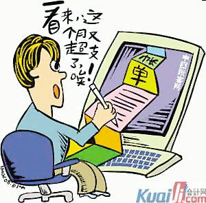 Accountant Clipart